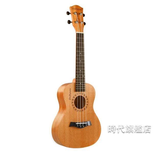 尤克里里初學者學生成人女男小吉他兒童入門23寸26烏克麗麗XW