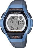 附台灣卡西歐保卡才是公司貨【時間光廊】CASIO 卡西歐 跑步錶 計步器 200組圈速記憶 LWS-2000H-2A