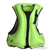 救生衣 成人浮潛救生衣浮力背心充氣可折疊便攜安全游泳圈潛水伏專用   傑克型男館