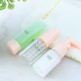 ✭慢思行✭【P377】糖果色旅行收納分裝三件套 套裝 透明 便攜 旅遊 補水 美容 護膚 噴瓶