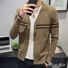 秋季針織開衫男士毛衣外套薄款外穿春秋休閒線衣2020新款潮流個性 果果輕時尚