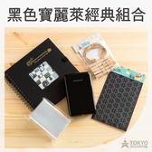 【東京正宗】 Polaroid 寶麗來 ZIP 留言 相印機 黑色 經典 組合 6件組