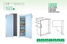 Whirlpool惠而浦 WIF1193G 直立式冰櫃 193L 冰櫃 鈦金鋼 首豐家電