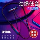 無線運動藍芽耳機5.0雙耳跑步掛耳式適用vivo蘋果oppo華為手機安卓通用(快速出貨)
