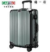 鋁框旅行箱密碼拉桿箱萬向輪行李箱