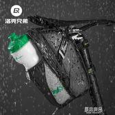 自行車包尾包山地車水壺包折疊車後座包騎行坐墊配件    原本良品