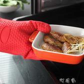 2只防燙硅膠微波爐加棉隔熱手套烤箱耐高溫廚房防熱五指 盯目家