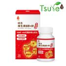 【日濢Tsuie】綜合維生素B群+鋅(30錠/盒)