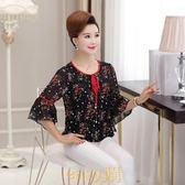 媽媽裝夏裝短袖T恤40-50歲2018新款寬鬆大碼雪紡衫中老年婦女上衣