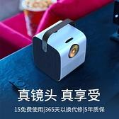 2020新款微影R8家用微型投影儀便攜式無線高清可連蘋果安卓手機一體機投牆上家庭影院 陽光好物