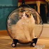 貓包外出便攜拉桿箱太空艙貓咪背包外出包大容量透明寵物用品神器
