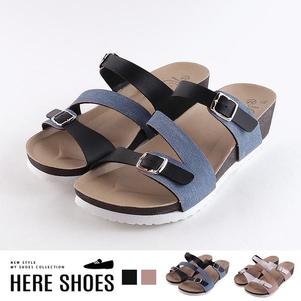 [Here Shoes]涼拖鞋-MIT台灣製 扣環造型 簡約皮質拼接布面鞋面 楔型一字拖鞋-ANDW1042