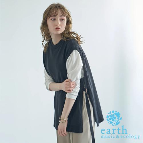 「Summer」有機棉側綁帶開衩背心 - earth music&ecology