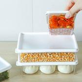 保鮮盒收納盒密封盒冰箱透明冷藏儲物盒生鮮熟食密封保鮮盒小號✭慢思行✭【L12 3 】