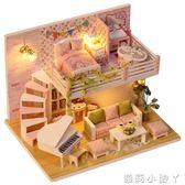 DIY小屋新品現貨閣樓創意手工制作小房子模型拼裝玩具生日禮物女 蘿莉小腳丫