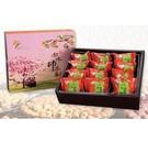 (3盒)番路頂級柿餅禮盒(12粒-單粒包...