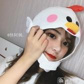 可愛小雞頭套抖音賣萌搞怪卡通帽動物頭飾拍攝道具 新年禮物