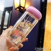 夏天水杯女生韓版玻璃杯便攜蘑菇杯子韓國可愛耐熱玻璃雙層加厚杯 Ifashion