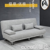 熱賣雙人沙發床兩用簡易可折疊多功能雙人小戶型客廳租房懶人布藝沙發LX
