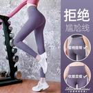 運動套裝女秋季速幹衣晨跑瑜伽服運動跑步網紅夏健身房健身服夏天 黛尼時尚精品