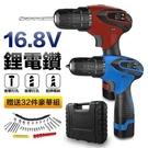 16.8V增強版電鑽工具32件豪華組紅色...