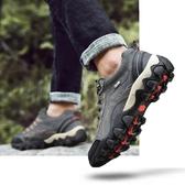 登山鞋春秋戶外登山鞋男士旅遊鞋厚底軟底男鞋防滑耐磨防水休閒運動皮鞋 童趣屋