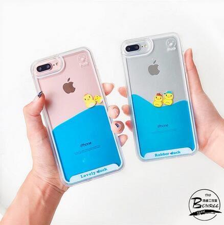 【SZ24】OPPO R11 plus手機殼 液體流動小黃鴨子 R9s plus手機殼 R9保護套