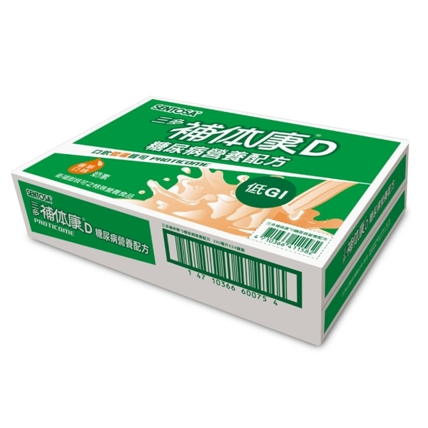 (2箱)三多補体康D糖尿病營養配方24入/箱—箱購-箱購