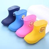 男女童寶寶雨靴 水靴兒童雨鞋 輕便防滑水鞋防水【聚寶屋】