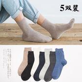 古卡尼襪子男中筒襪男士夏季棉質防臭吸汗薄款襪子純色四季長襪潮  雙12八七折