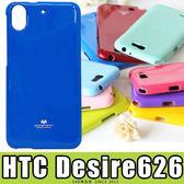 E68精品館 MERCURY HTC Desire 626 矽膠套 軟殼 保護套 閃粉果凍套 手機殼 保護殼 D626X