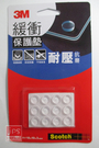3M 透明圓型緩衝保護墊 (10mm 12入) B1001