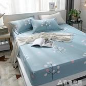 ins網紅全棉床笠單件席夢思床墊保護套1.5米1.8m純棉防塵薄款床罩名購居家