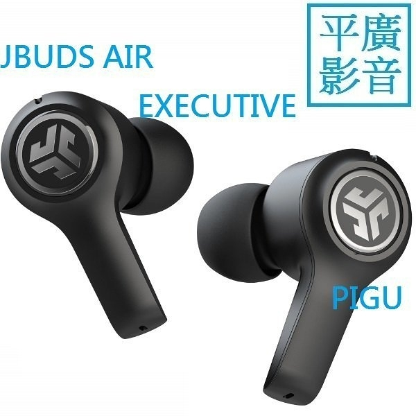 平廣 送袋現貨黑色 JLab Jbuds Air Executive 藍芽耳機 台灣公司貨保 TRUE WIRELESS 真無線