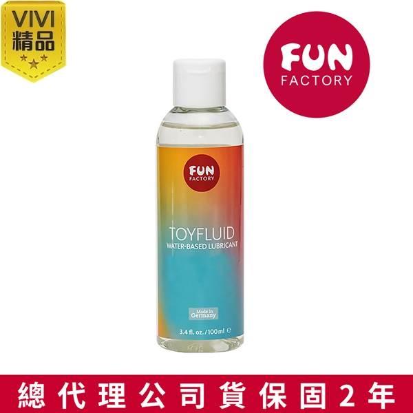 德國Fun Factory TOYFLUID 玩具水性潤滑液100ml 成人情趣用品專用消毒抗菌清潔 玩具清潔/保養