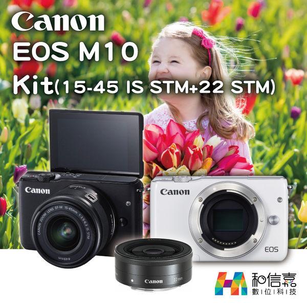 下單前請先詢問【和信嘉】Canon EOS M10 Kit (15-45 IS STM + 22 STM) 雙鏡A組 台灣彩虹先進公司貨 原廠保固