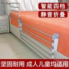 床邊扶手 家兒童成人老人床護欄起床輔助器...