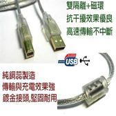 i-wiz USB2.0 A公-B公鍍金透明強化線 500cm