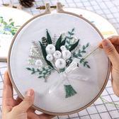 手捧花立體花卉簡單成人古風向日葵絲帶繡新款立體繡自制十字繡 初見居家