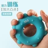 握力器中老年訓練器材專業鍛煉手指力量握力圈男女按摩握力器 【端午節特惠】