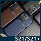 三星 Galaxy S21/S21+ U...