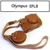 《7color camera》豪華版 OLYMPUS EPL9  EPL8 EPL7 短焦皮套 14-42 電動鏡頭 復古 兩件式 專用皮套 新款上架