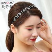 [618好康又一發]韓國發箍鑲嵌水晶髪飾波浪髪卡子寬邊頭飾