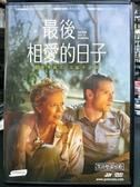 挖寶二手片-P67-015-正版DVD-電影【最後相愛的日子】-傑米貝爾 安妮特班寧(直購價)