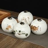 茶葉罐-銅扣密封古樸雅緻陶瓷泡茶品茗普洱茶罐5款69ab3[時尚巴黎]