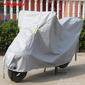 車罩-自行車車衣防雨罩電動車山地車單車防塵罩灰防曬罩遮雨罩踏板車罩