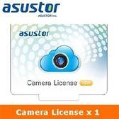 【綠蔭-免運】ASUSTOR NAS IP CAM 攝影機授權-License x 1