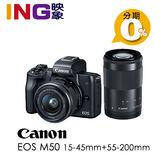 【6期0利率】Canon EOS M50+15-45mm+55-200mm 雙鏡組 (黑色) 彩虹公司貨 微型單眼