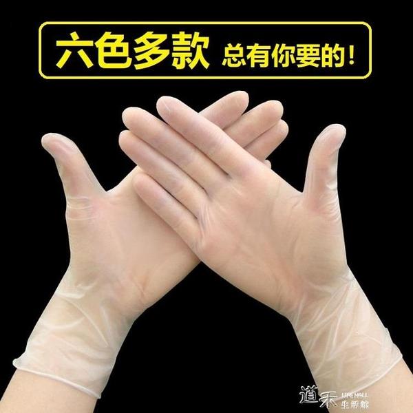 食品一次性PVC手套乳膠橡膠/餐飲烘焙家務美容手術塑膠薄膜廚房用 新年禮物