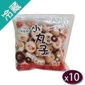 巧克力小丸子(300g±11%/包)x10【愛買冷藏】